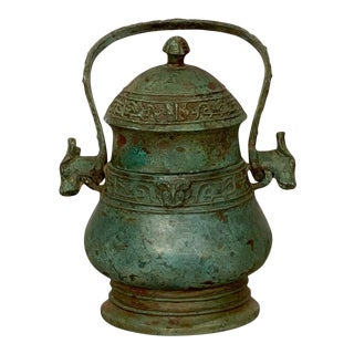 Archaic Shang Dynasty Style Bronze Wine Jar, China Circa 1920 For Sale