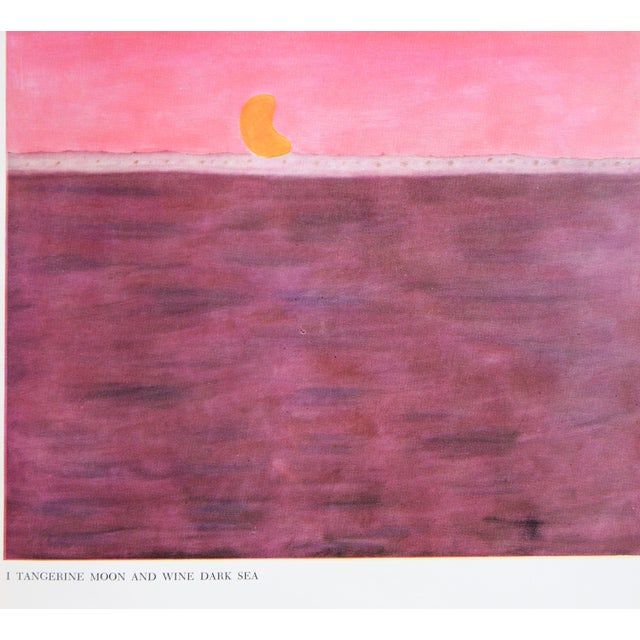 """Booth & Williams 1962 """"Milton Avery: Paintings 1930-1960"""" Coffee Table Book For Sale - Image 4 of 6"""