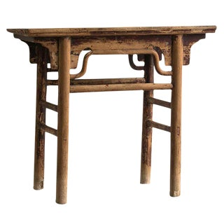 Elm Altar Table, Kuang Hsu Period, China c.1875 For Sale
