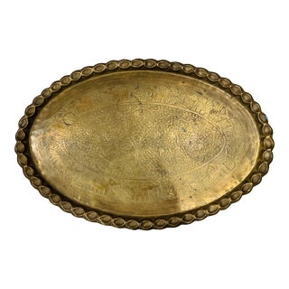 1970s Large Brass Indian Oval Tray For Sale