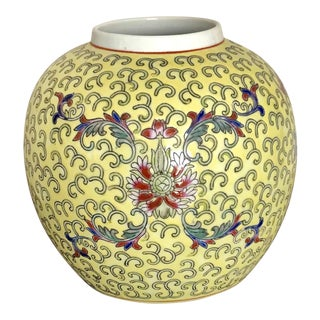 Vintage Yellow Chinoiserie Ceramic Round Vase For Sale