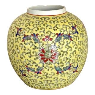Vintage Yellow Chinoiserie Ceramic Round Vase