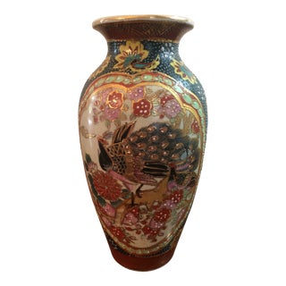 Vintage Asian Peacock Vase For Sale