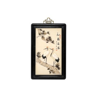 Vintage Shell Art Shadow Box With Good Luck Cranes For Sale
