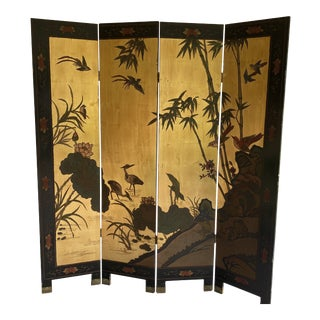 Asian Oriental Chinoserie Gold Screen For Sale