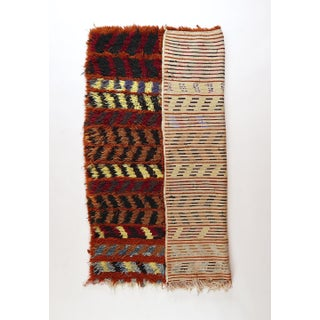 "Moroccan Boucherouite Wool Rug - 4'3"" X 5'2"" Preview"