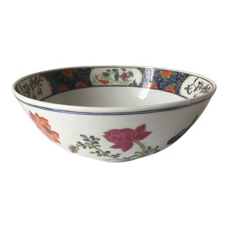 Vintage Chinoiserie Porcelain Bowl For Sale