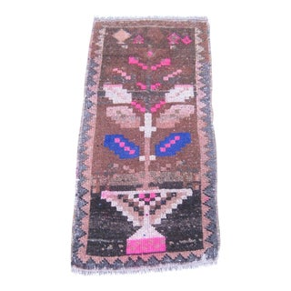 Vintage Turkish Brown Wool Pile Rug - 1′3″ × 2′9″