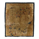 Image of Early 20th Century Antique Chinese Art Deco Area Rug - 8′1″ × 9′6″ For Sale