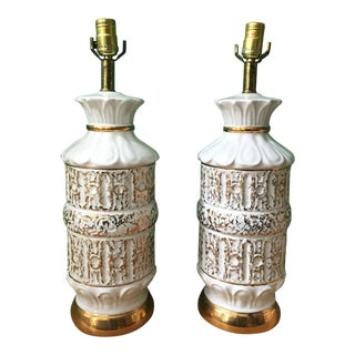 Vintage 1950s White and Gold Table Lamps - a Pair For Sale