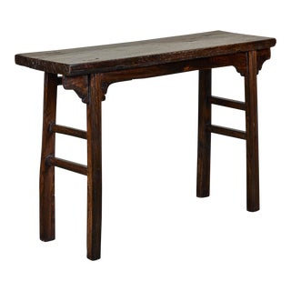 18th Century Chinese Elm Altar Table For Sale