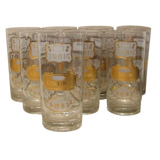 Mid-Century Gold Highball Glasses - Set of 8