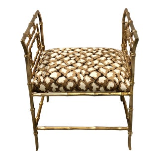 Gilt Metal Faux Bamboo Italian Bench
