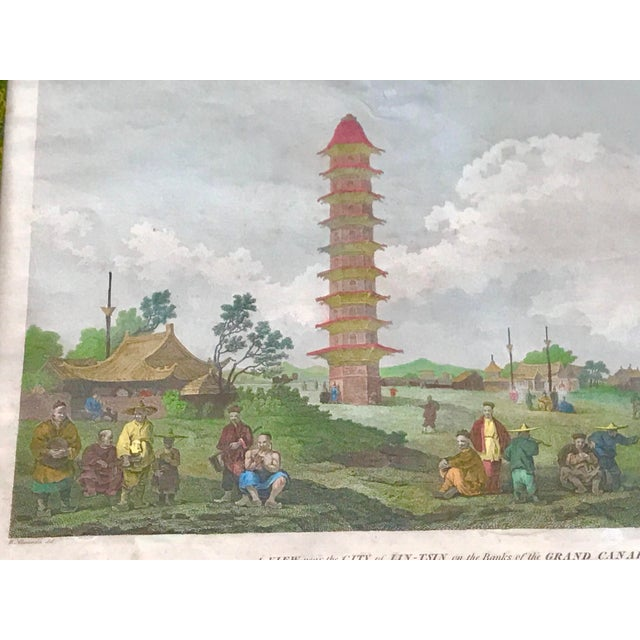 """1980s 1980s """"Embassy of China 1796"""" Framed Reproduction Print For Sale - Image 5 of 12"""