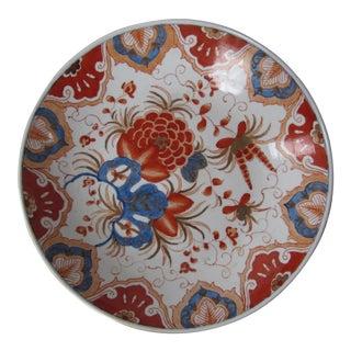 Blue & Orange Chinese Bowl