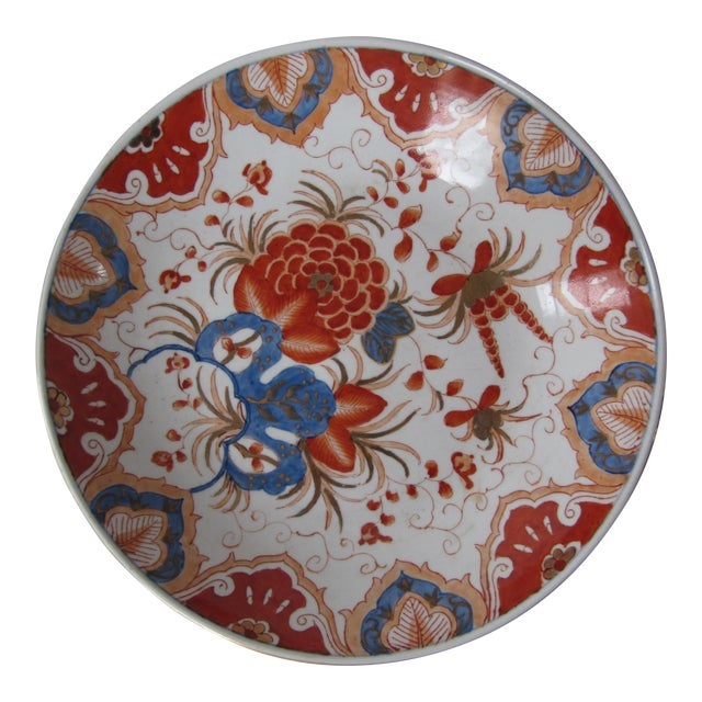 Blue & Orange Chinese Bowl For Sale