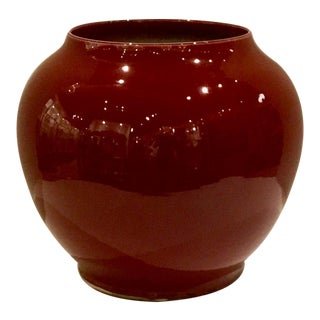 Transitional Chinese Red Porcelain Hand Thrown Sanger De Boeuf Glaze Planter