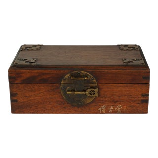 Vintage Chinese Rosewood Hand Made Jewelry Box For Sale