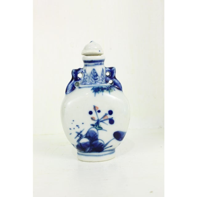 Antique Apothecary Perfume Bottle - Image 3 of 6