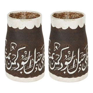 Moroccan Brown and Ivory Handcrafted Ceramic Vases - a Pair For Sale