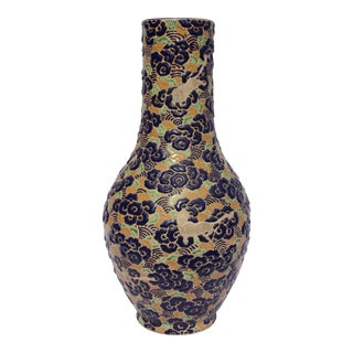 Blue Japanese Palace Garden Ceramic Vase For Sale