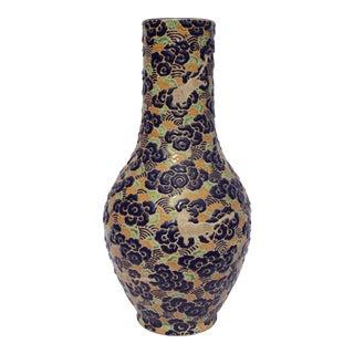 Blue Japanese Palace Garden Vase