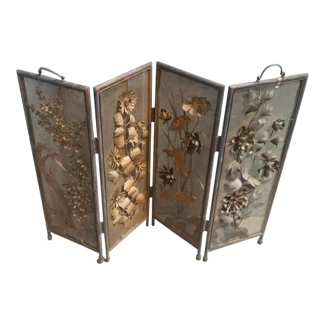 Vintage Asian Gold 4-Panel Hinged Firescreen For Sale