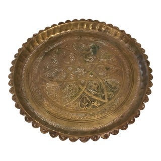 Vintage Etched Brass Tray