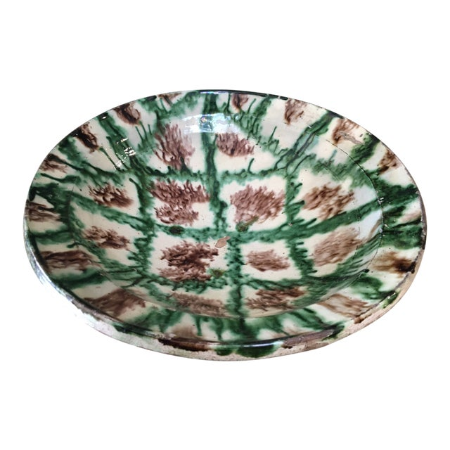 French Antique Pottery Glazed Bowl, South of France For Sale