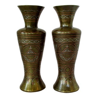 Vintage Brass Vases, a Pair For Sale