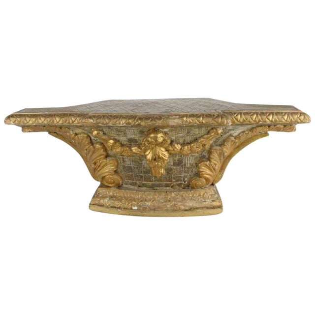 18th Century French Louis XVI Period Carved Giltwood Alter Pedestal For Sale