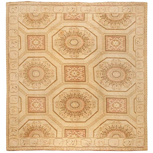Exceptional Rare Antique 18th Century Besserabian Carpet For Sale