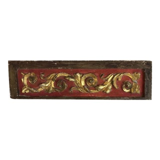 Mid 19th Century Carved Architectural Panel For Sale