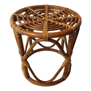 Rattan Stool/Table