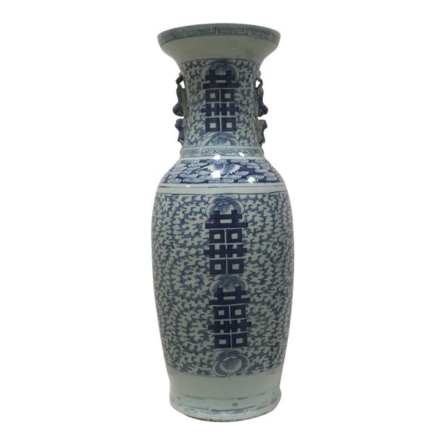 19th Century Chinese Blue & White Large Vase For Sale
