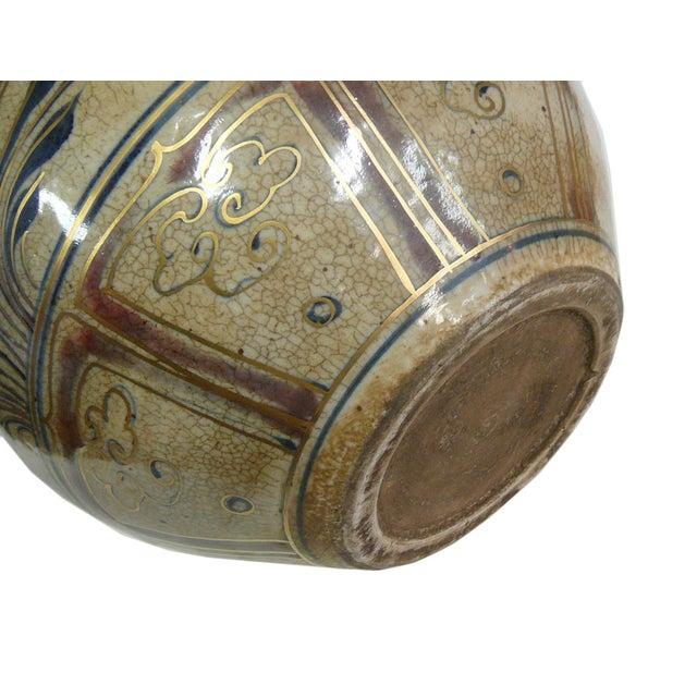 Beige Chinese Crackle Porcelain Fishes Vase For Sale - Image 5 of 6