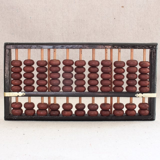 Vintage Asian Abacus - Image 2 of 5