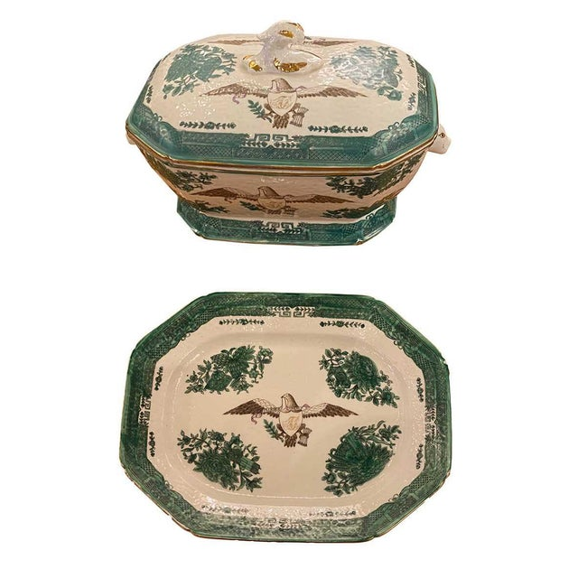 """20th Century Chinese Fitzhugh Tureen and Under Plate Tureen 14"""" Wide x 9"""" Deep x 7"""" High Plate 18"""" Wide x 11.75"""" Deep..."""