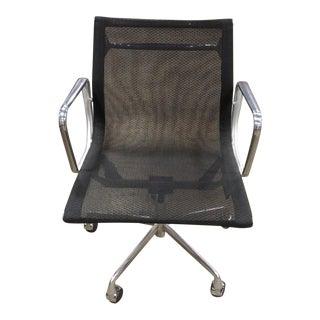 Eames Aluminum Group Management Chair For Sale