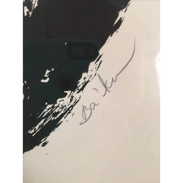 Vintage Abstract Lithograph - Image 5 of 6