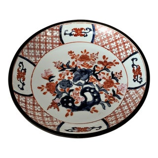 Vintage Chinoiserie Bowl For Sale