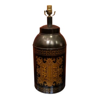 Antique English Regency Style Black & Gold Tole Tea Canister Lamp For Sale
