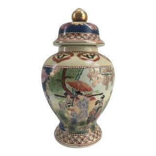 Vintage Satsuma Ginger Jar