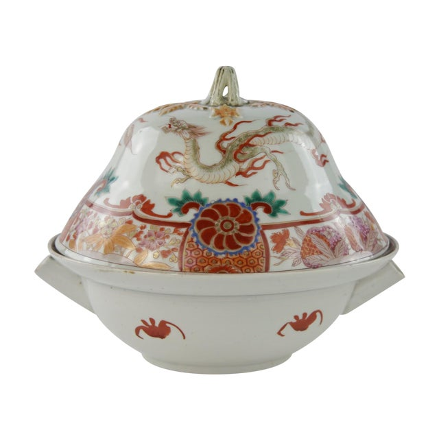 Antique Chinese Lidded Warming Dish - Image 1 of 9