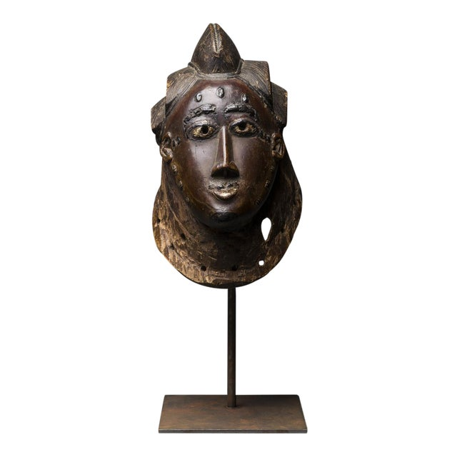 Southern Guro Wooden Mask For Sale