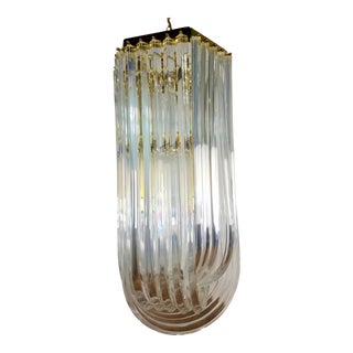 Long Mid-Century Hollywood Regency Lucite Ribbon Chandelier For Sale