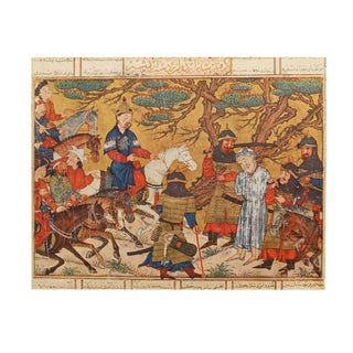 1940's Vintage Original C.1330 Persian Painting Lithograph For Sale