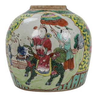 19th Century Vintage Famille Rose Porcelain Melon Vase With Lord Riding a Dragon Tiger For Sale