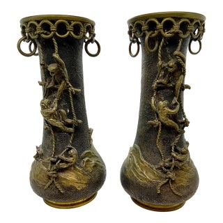 1910's Metal Urns With Monkeys Climbing - a Pair For Sale