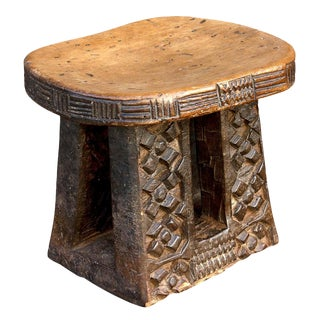 Rustic 20th Century Oromo Dogen Stool For Sale